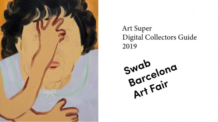 cropped-cover-art-super-swab-art-fair-2019.png
